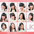 Lirik Lagu JKT48 - Rugi Sudah Dicium Kamu (Kiss Shite Son Shichatta)