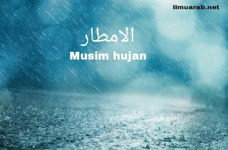 Contoh Percakapan Bahasa Arab Tentang Cuaca dan Musim