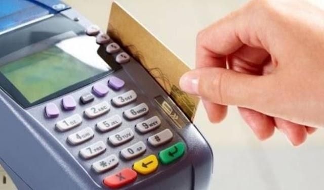 Κίνητρα για ηλεκτρονικό και πλαστικό χρήμα- μείωση χρήσης μετρητών