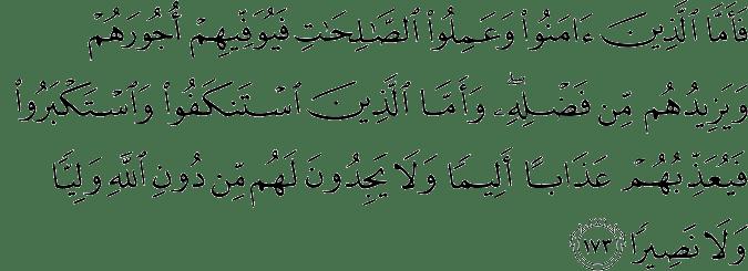 Surat An-Nisa Ayat 173