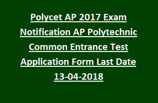 Polycet AP 2017 Exam Notification AP Polytechnic Common Entrance Test Application Form Online for Diploma Courses