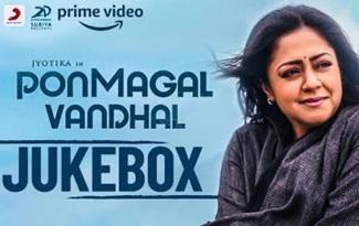 Ponmagal Vandhal Jukebox – Music Review | Jyotika | Govind Vasantha | Amazon Prime Video