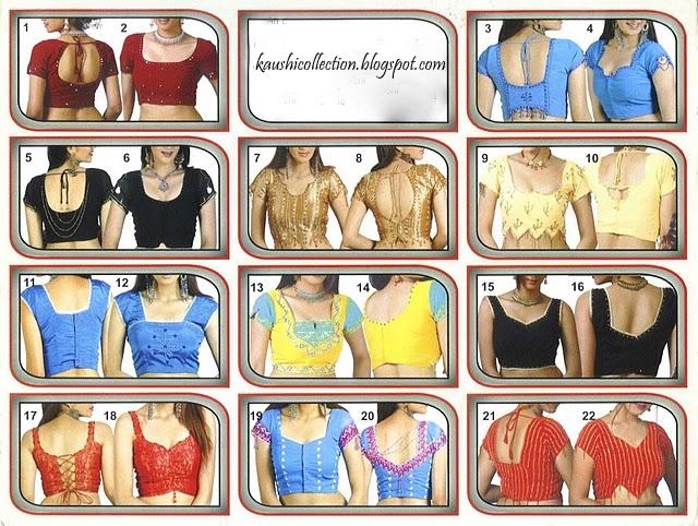 Sparkling Fashion Blouse Neck Designs