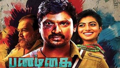 Pandigai Movie Online