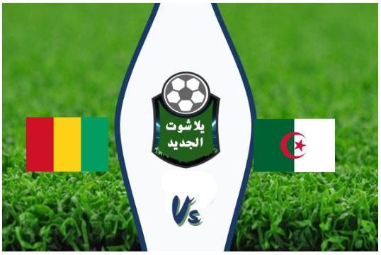 الجزائر تطيح بمنتخب غينيا وتتأهل لدور ربع النهائي في بطولة الامم الافريقية