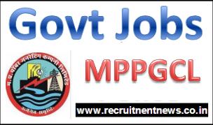 mppgcl jobs