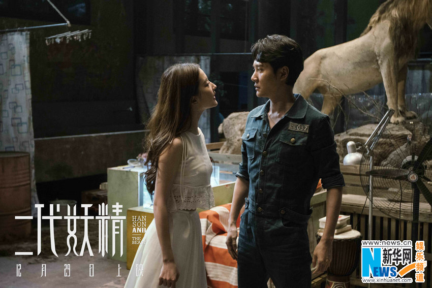 China Entertainment News: Stills from Hanson and the Beast