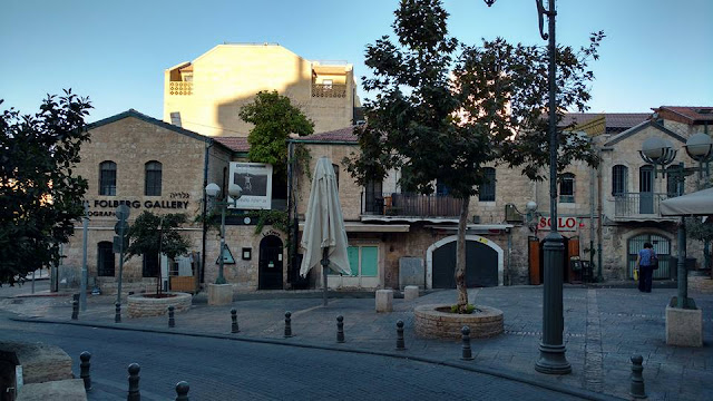 נחלת שבעה, ירושלים