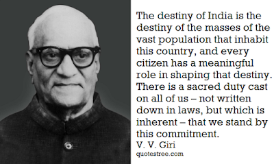 V. V. Giri Quotes - Speeches and Slogans by 4th President of India