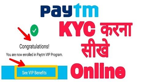 Full Paytm KYC Ghar Baite Kaise Kare - 2019 [Full