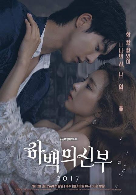 《河伯的新娘2017》公開戲劇第二版海報及人物角色個人形象海報