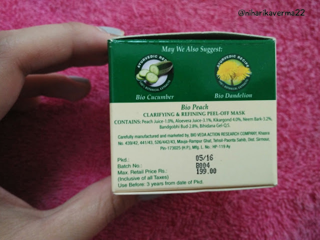 Biotique | Bio Peach Peel-off Mask | Bio Basil & Parsley Body Soap | Review 2