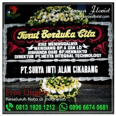 Toko Bunga di Jatinegara Jakarta Timur