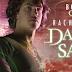 Darkness Savage by Rachel A. Marks Release Blitz/Excerpt
