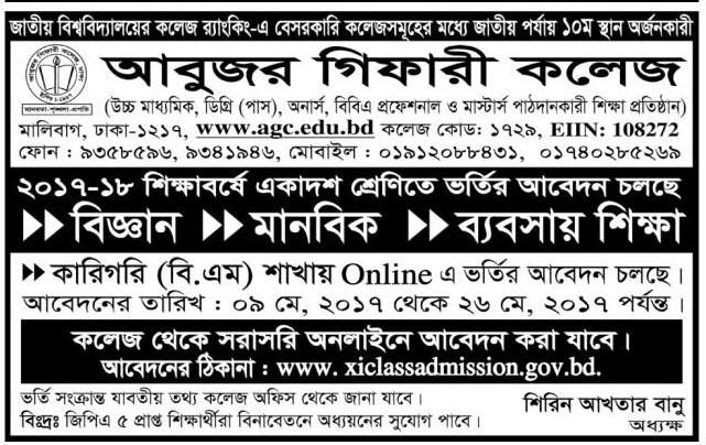 Abu Jhar Ghifari College Admission