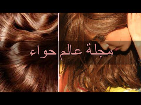 afaf8a011 8- عندما يجف شعرك ستلاحظين تغيير في لونه الى درجه أفتح