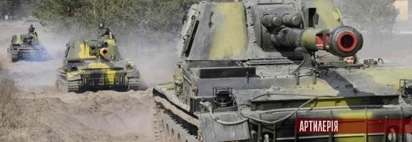 САУ 2С3 «Акація» ЗС України в ході війни на Донбасі (2014-2015)
