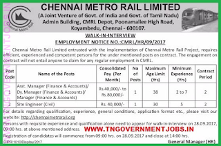 cmrl-accounts-and-civil-engineering-jobs-recruitment-walk-in-interview-recruitment-notification-www-tngovernmentjobs-in