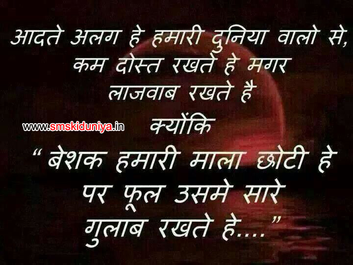 wallpaper shayari hindi sad