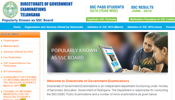 SSC/10th March Public Examinations Download Software/ Excel Programmes for CS DO Proformas to be Maintained | AP Telangana SSC Examination Duties to Chief Superindent and Departmental Officers have to Maintain some Proformas Telangana SSC Public Examinations Proformas and Registers Download Here Records And Registers to be Maintained by Center Chief And D.O  SSC Exams Records Registers to be Maintained by Centre Chief and D.O Question Paper Account Register (to be maintained by Dept.Officer) Question Paper Deposit & Withdrawal Register Police Station Register (Daily Q.P Set No. to be noted) Staff Attendance Register. Absentee Statement Register. Bundles Despatch Register (Post Office work) Visitors Register. Answer Scripts & Bar Code Sheet Register (Used / Unused details) Malpractice Case (M.P Case) Register ssc-10th-march-public-examinations-cs-do-registers-proformas-question-paper-account-software-download-ap-ts