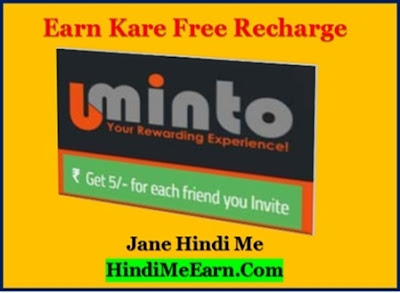 Free Recharge Site