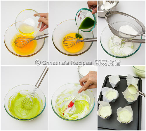 班蘭紙包蛋糕製作圖 How To Mkae Pandan Wrapped Cakes02