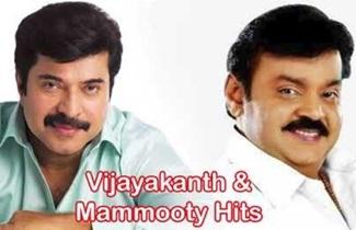 Vijayakanth & Mammootty Super Hit Audio Jukebox