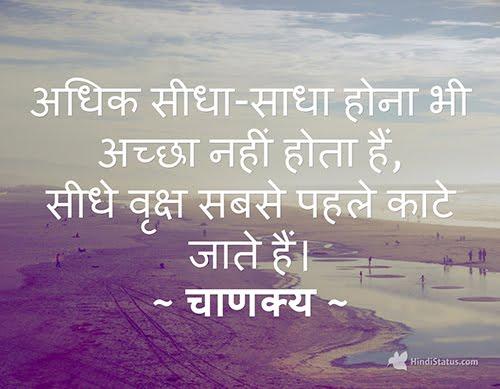 Innocent - HindiStatus