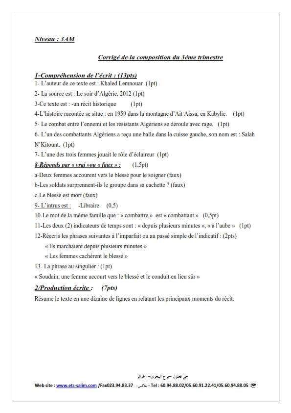 Composition de français 3eme trimestre 3AM 10