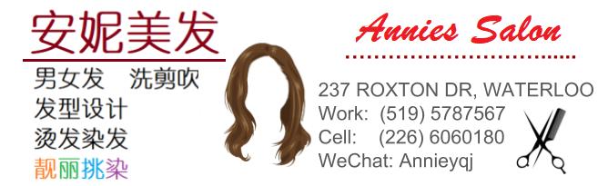Annies Salon