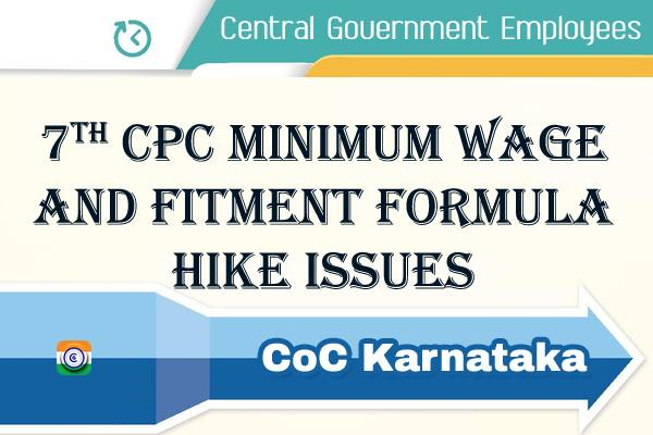 7th-CPC-Minimum-Wage-Fitment-Formula-Salary-Hike