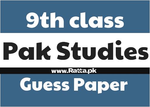 9th class Pak Studies Guess Paper 2021