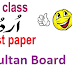 Urdu Past Papers Of 9th class Pdf