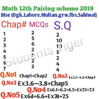 12th Math Pairing scheme 2019