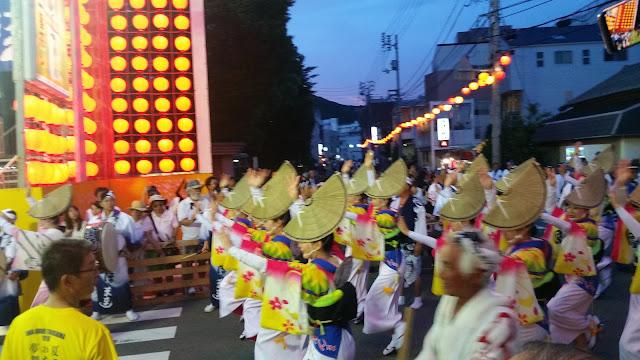 Japansk kön tradition