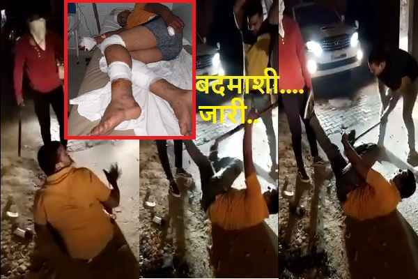 ballabhgarh-subedar-colony-deepak-attack-by-badmash-video-viral