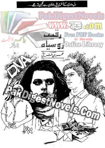 Raqeeb Roo Siyaah By Imran Qureshi Pdf Download