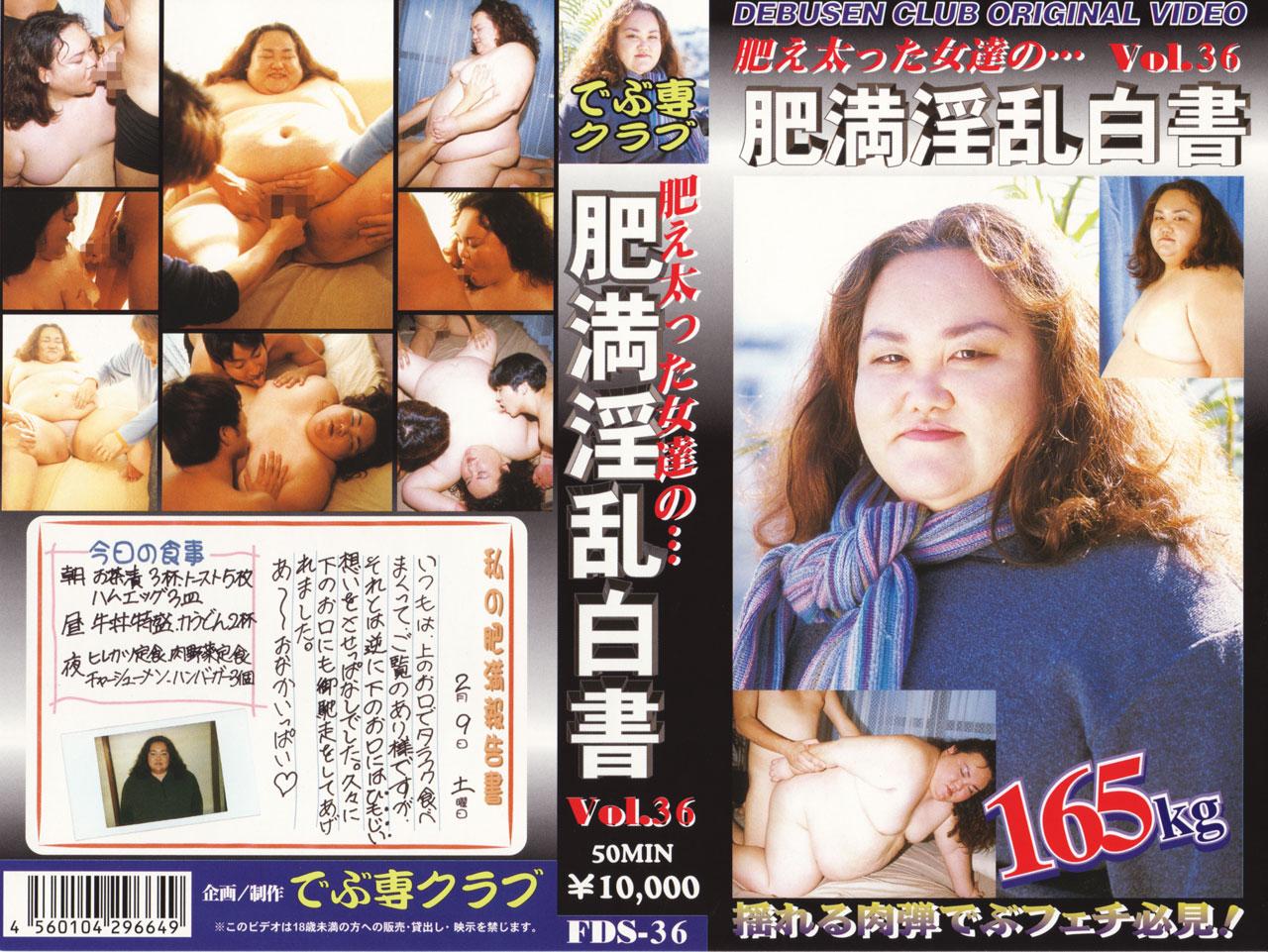 Fat Women Horny 100