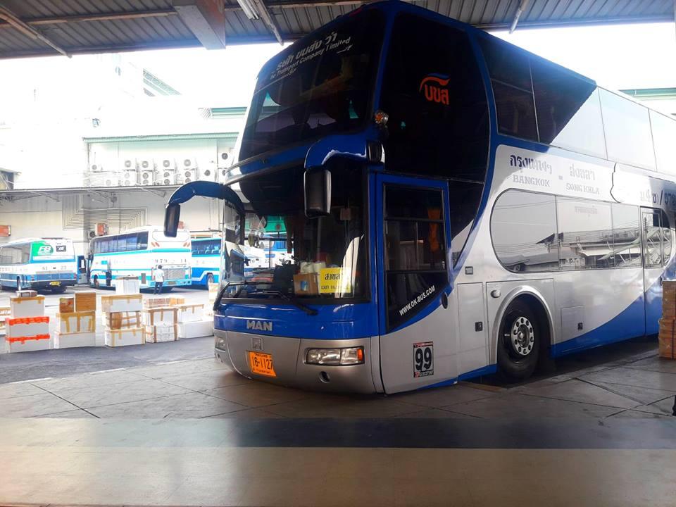 How to get to Philippine Embassy Bangkok | Travel Serye