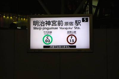 Meijijingumae Harajuku Station