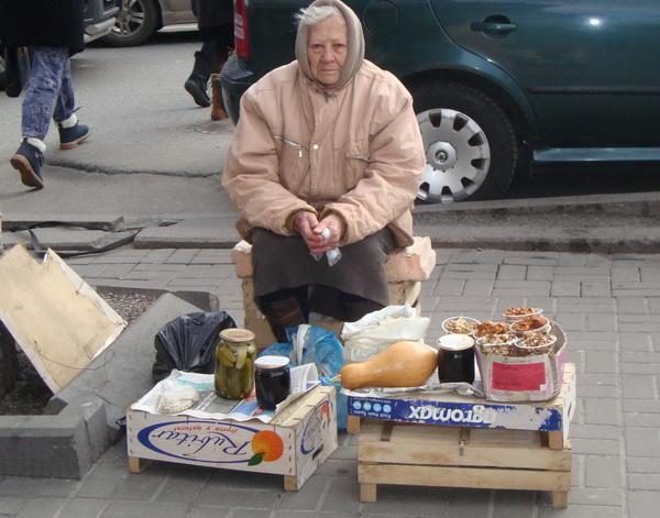 целом, нищая украина фото сегодня, специально