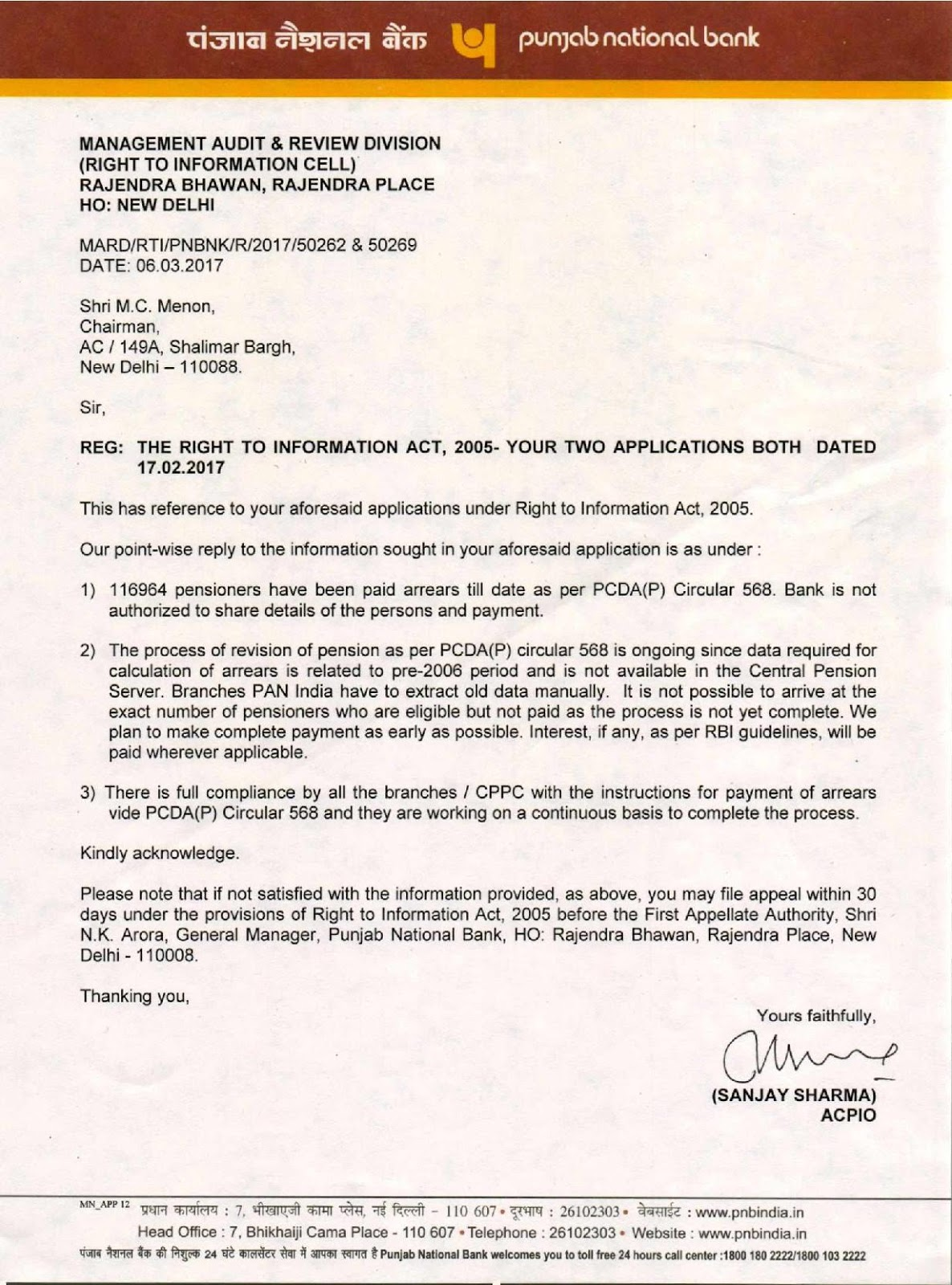 RTI REPLY FROM CPPC PUNJAB NATIONAL BANK