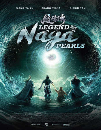Poster Of Legend of the Naga Pearls 2017 Full Movie In Hindi Dubbed Download HD 100MB Chinese Movie For Mobiles 3gp Mp4 HEVC Watch Online