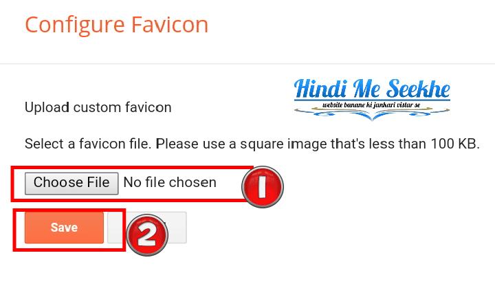 blogger-change-favicon