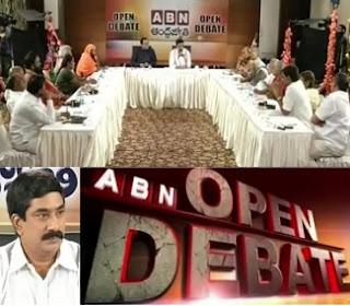 RK Open Debate on Future of Hinduism