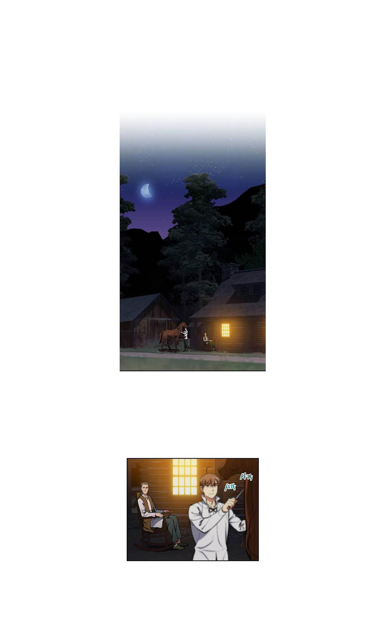 อ่านการ์ตูน Legendary Moonlight Sculptor 100 ภาพที่ 10