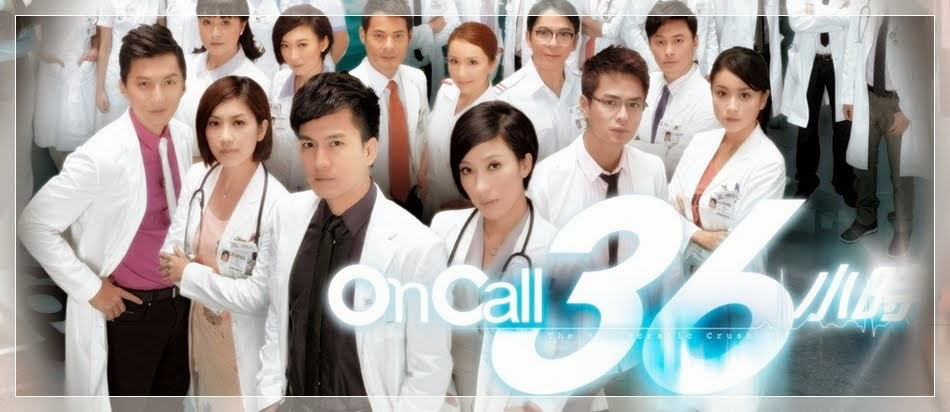 On Call 36小時 | [組圖+影片] 的最新詳盡資料** (必看!!) - www.go2tutor.com