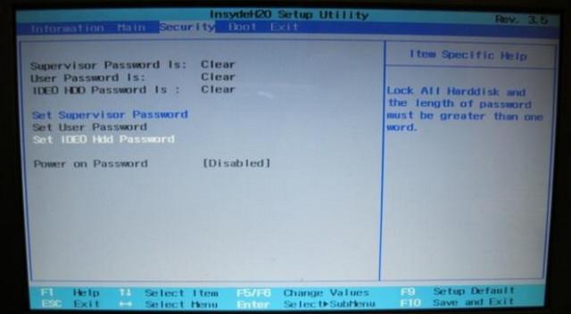 تفعيل ميزة Hard Drive Password لحماية وتشفير القرص الصلب