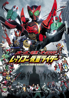 OOO, Den-O, All Riders: Let's Go Kamen Riders MP4 Subtitle Indonesia