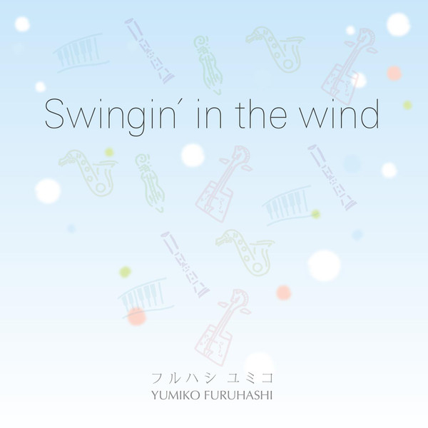 [Album] フルハシユミコ – Swingin' in the wind (2016.03.15/MP3/RAR)